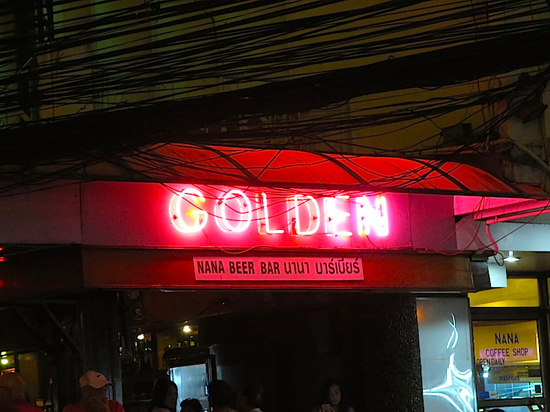 GOLDEN BAR PIC